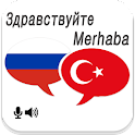Russian Turkish Translator icon
