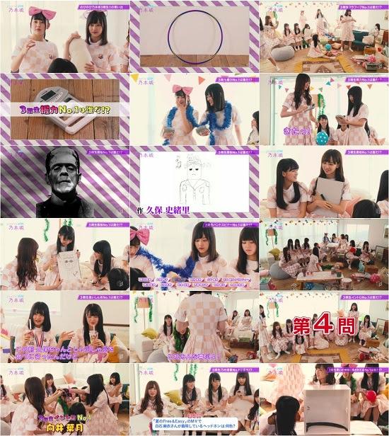 (TV-Music)(720p+1080i) 乃木坂46のびのび乃木坂 3期生!! ep04 171022