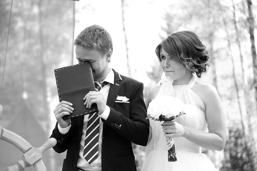 Wedding photographer Artur Pogosyan (Pogart). Photo of 30.03.2015