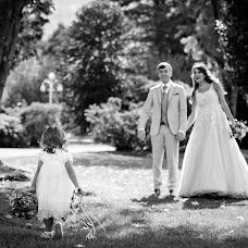 Wedding photographer Silviu Bizgan (silviubizgan). Photo of 05.02.2018