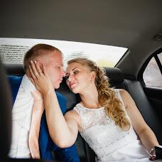Wedding photographer Irina Semenova (tritusia69). Photo of 14.09.2016