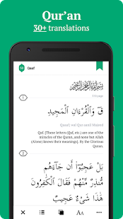 Sajda - Prayer times, Quran, Azan & Qibla- screenshot thumbnail