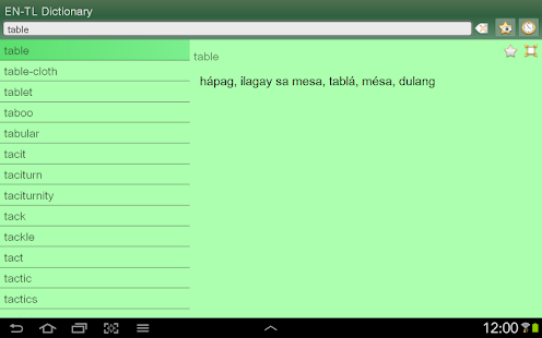 English Tagalog Dictionary Fr APK for Blackberry