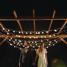 Wedding photographer Jackelini Kil (jackelinikil). Photo of 02.07.2015