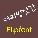LogCoffeebang™ Korean FlipFont icon