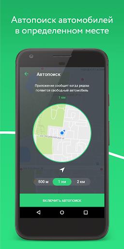 YouDrive Apk 2