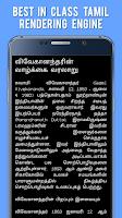 Screenshot of Vivekanandar Speech In Tamil