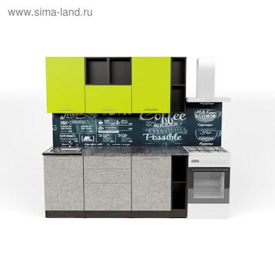 Кухонный гарнитур Анна макси 4 1800 мм