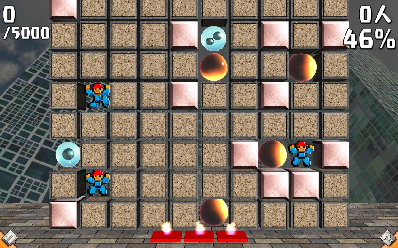 RESOPE!- screenshot