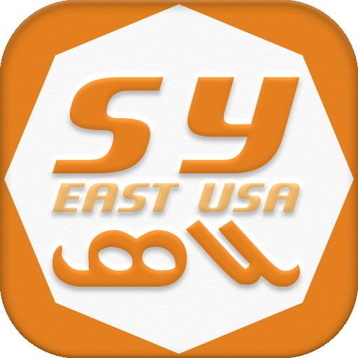 Suryoyo Youth - East USA (app)