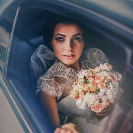 Wedding photographer Vitaliy Sinicyn (FotoSin). Photo of 24.09.2017