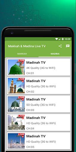 Live Makkah Madinah TV (FREE) 14 screenshots 3