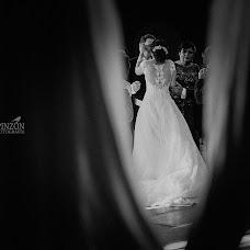 Fotógrafo de bodas Alexandro Pérez Pinzón (pinzon). Foto del 16.08.2017