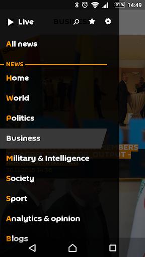 Sputnik 1.11.8 screenshots 1