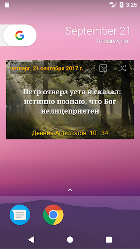 Russian Bible : u0411u0438u0431u043bu0438u044f  (Synodal) 1.0.1 screenshots 9