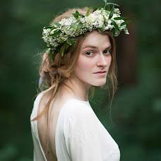 Wedding photographer Dmitriy Kiselev (dmkfoto). Photo of 10.01.2019