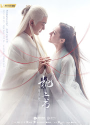 Eternal Love of Dream / Three Lives Three Worlds The Pillow Book China Web Drama