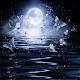 Moon Love Wallpaper HD Free