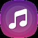 最高の無料リングトーン - Androidアプリ