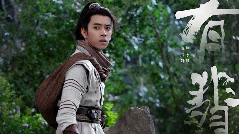 Legend of Fei China Drama