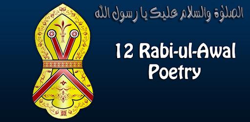 12 Rabi-ul-Awal Poetry - Apps on Google Play