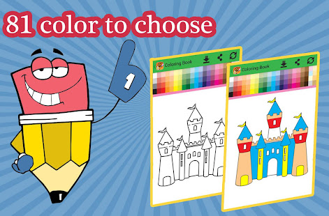 ColorBook For Kids
