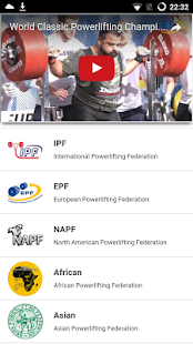 IPF-NEWS- screenshot thumbnail