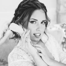 Wedding photographer Angelina Troeglazova (TriA). Photo of 06.11.2016