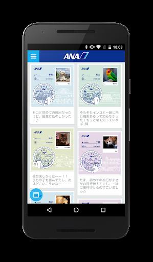 ANA PET PASSPORT 1.1.1 Windows u7528 1