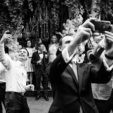 Wedding photographer Lyubov Chulyaeva (luba). Photo of 22.10.2018