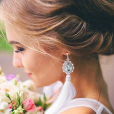 Wedding photographer Irina Samodurova (samodurova). Photo of 05.05.2018