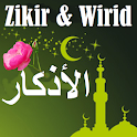 Wirid & Zikir Solat Fardhu. icon