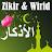 Wirid & Zikir Solat Fardhu. logo
