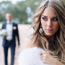 Wedding photographer Anna Dergay (AnnaDergai). Photo of 27.09.2016