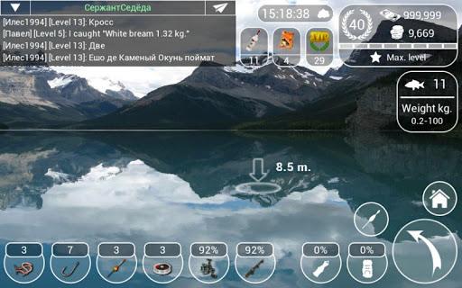 My Fishing HD 2 1.3.43 screenshots 1