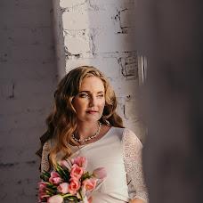 Wedding photographer Elvira Davlyatova (elyadavlyatova). Photo of 02.04.2018