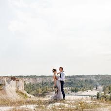 Wedding photographer Yuliya Volkogonova (volkogonova). Photo of 14.08.2016