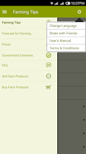 खेती-बाड़ी Organic Farming Info- screenshot thumbnail