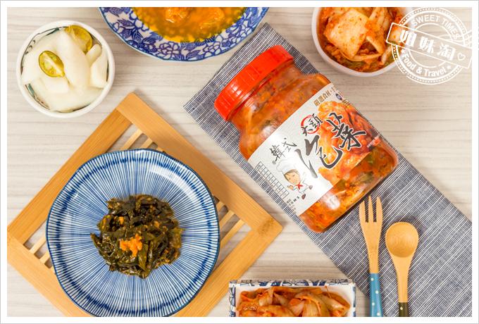 大頭韓式泡菜後記