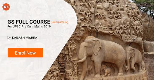 General Studies Full Course Hindi Medium by Destination IAS