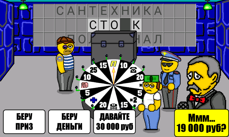 Автоматов игровых симулятор скачать советских