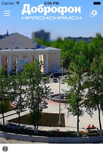 Доброфон-Краснокамск