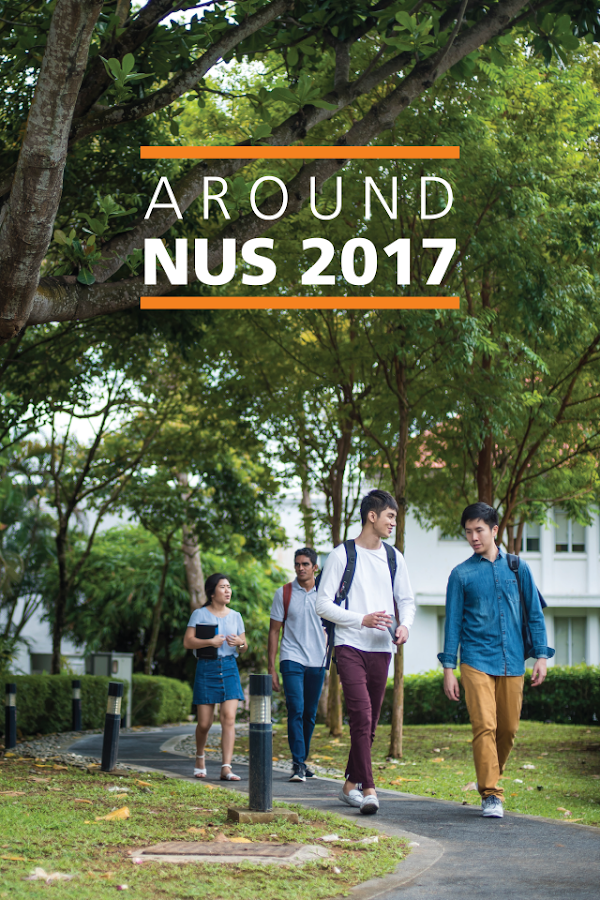 Around NUS- screenshot