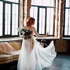 Wedding photographer Gulnaz Sibgatova (gulnazS). Photo of 10.02.2016