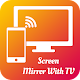Screen Mirroring with TV: Mobile Screen to TV Download on Windows