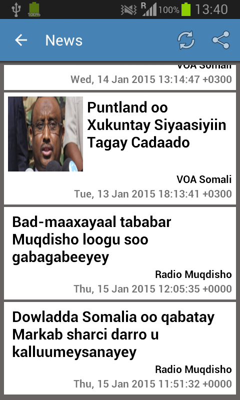 Somalia Newspapers- screenshot