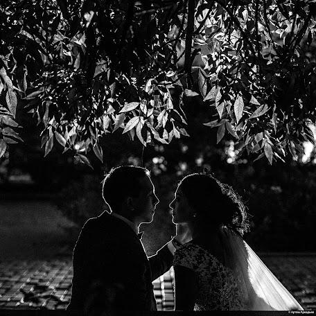 Wedding photographer Artem Arkadev (artemarkadev). Photo of 29.12.2017
