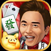 Star Mahjong 麻將明星3缺1–Poker、Slot