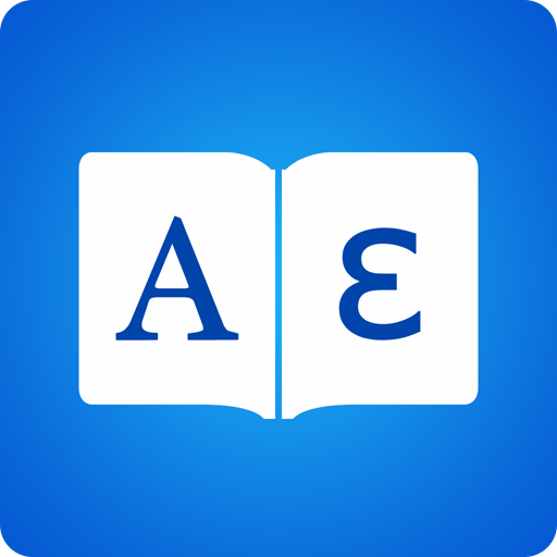 Greek Dictionary ? English - Ελληνικά Translator Android APK Download Free By IThinkdiff
