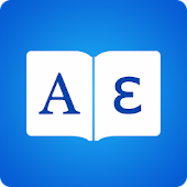 Greek Dictionary - English Greek Translator